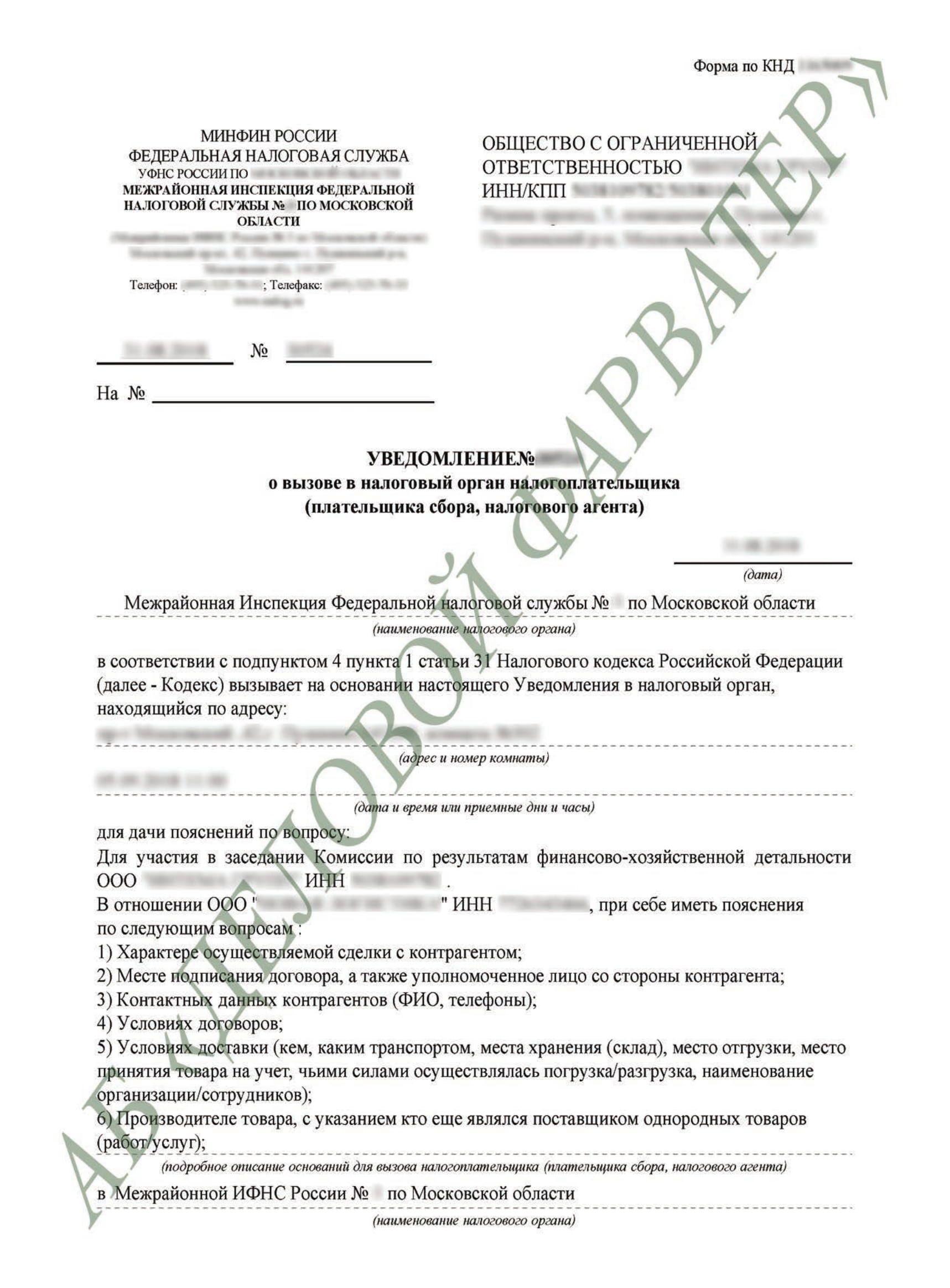 Белая и черная оптимизация налогов читать онлайн регистрация ип с пропиской